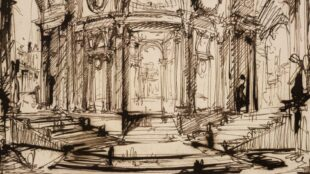 Detail of Interior of a circular building, Giovanni Battista Piranesi